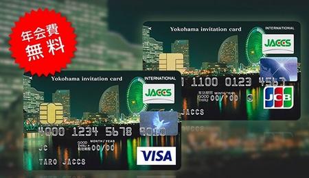 hama-card.jpg
